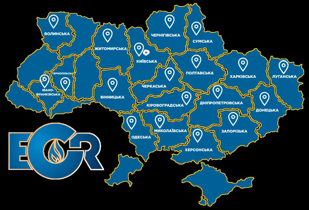 мапа постачань Енергогазрезерв